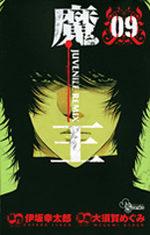 Le Prince des Ténèbres 9 Manga
