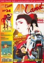 Animeland 24