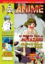 Animeland 32