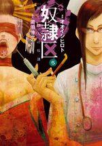 La cité des esclaves 5 Manga