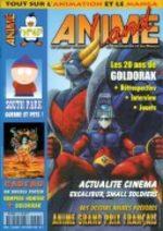 Animeland 45