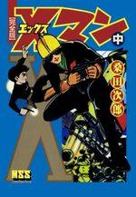 X man 2 Manga