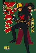 X man 3 Manga