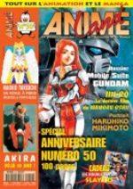 Animeland 50