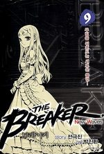 The Breaker - New Waves 9