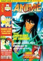 Animeland 55