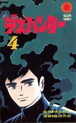 Death hunter 4 Manga