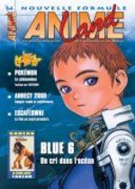 Animeland 64