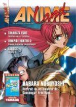 Animeland 71