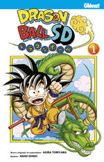 Dragon Ball SD # 1