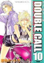 Double Call 10 Manga