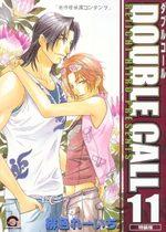 Double Call 11 Manga