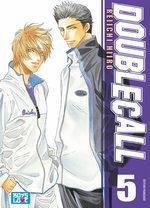 Double Call 5 Manga