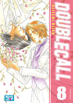 Double Call 8 Manga