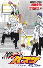Kuroko no Basket - Replace 4 Light novel