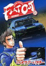 Flat Out 1 Manga