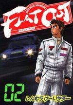 Flat Out 2 Manga