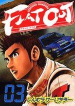 Flat Out 3 Manga
