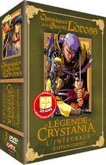 Chroniques de la Guerre de Lodoss - La Légende de Crystania 1