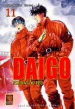 Daigo, Soldat du Feu 11