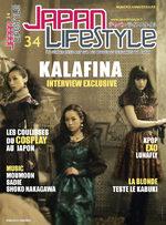 Japan Lifestyle 34