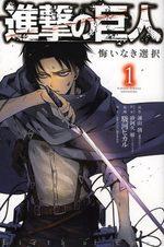 L'Attaque des Titans : Birth of Livaï 1 Manga