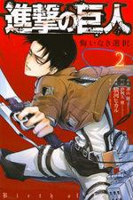 L'Attaque des Titans : Birth of Livaï 2 Manga
