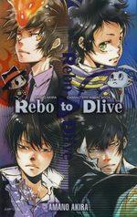 Amano Akira Characters Visual Book REBO to DLIVE 1 Artbook