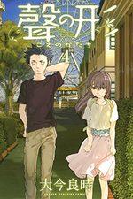 A Silent Voice 4 Manga