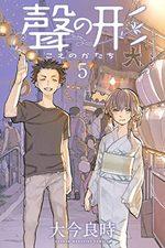 A Silent Voice 5 Manga