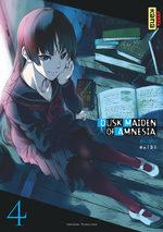 Dusk Maiden of Amnesia # 4