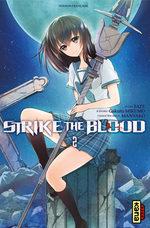 Strike The Blood 2 Manga