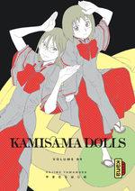 Kamisama Dolls # 9