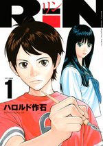RiN 1 Manga