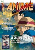 Animeland 108