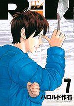 RiN 7 Manga