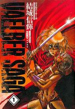 Vaelber Saga 1 Manga