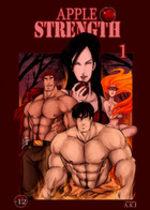 Apple strength 1 Global manga