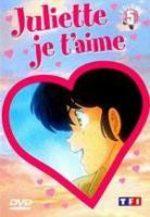 Juliette je t'aime 5