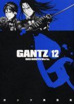 Gantz 12 Manga