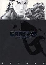 Gantz 21 Manga