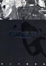 Gantz 25 Manga