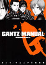 Gantz Manual - Character Book 1 Fanbook