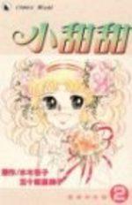 Candy Candy 2 Manga