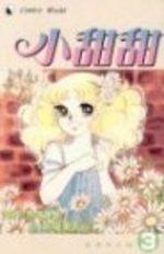 Candy Candy 3 Manga