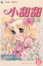 Candy Candy 5 Manga