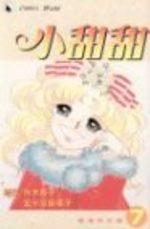 Candy Candy 7 Manga