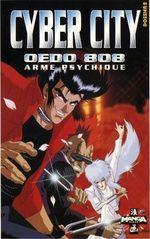 Cyber City Oedo 808 2 OAV