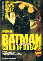 Batman - L'enfant des rêves 1 Manga