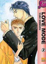 couverture, jaquette Love Mode 2